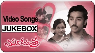 Maro Charitra Telugu Movie Video Songs Jukebox || Kamal Haasan, Saritha