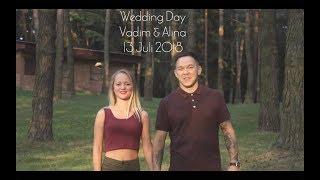 Свадебное видео Вадим & Алина 2018/Wedding movie Vadim & Alina 2018
