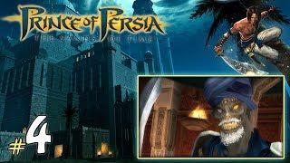"""PRINCE OF PERSIA: PIASKI CZASU #4 - """"Trudny tatuś"""""""