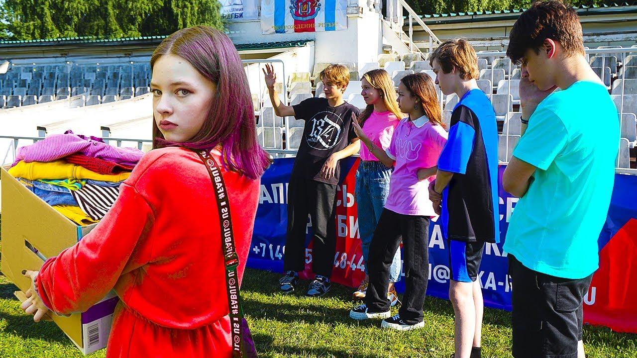 12 ДЕНЬ В ЛАГЕРЕ. Полина решает уйти из лагеря ради подруги! Сериал Трудный возраст Мария ОМГ