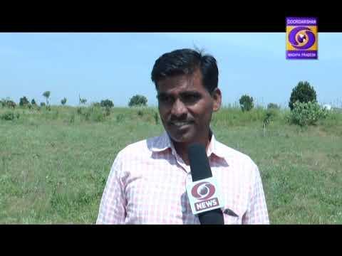 Ground Report Madhya Pradesh: Soil Helth card sheme Burhanpur