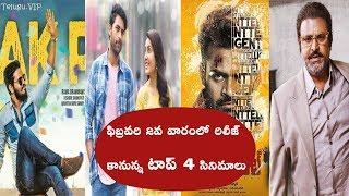 Upcoming Telugu Movies in February 2018 | New Tollywood Movies Release in February 2018 - Telugu VIP