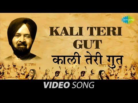 Kali Teri Gut - Asa Singh Mastana