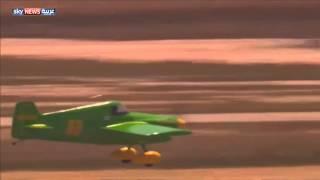 تونس تستضيف كأس العالم لسباق الطائرات