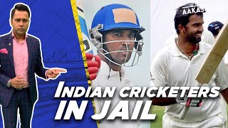 Indian cricketers in JAIL   Spot-fixing EXPLAINED   #AakashVanionFacebook