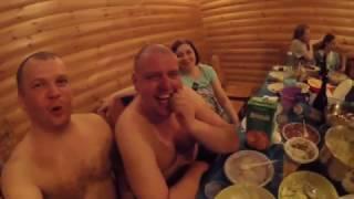 видео Отметить день рождения в бане