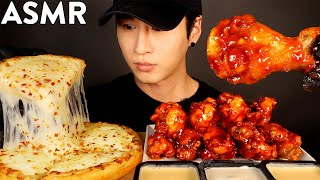 ASMR EXTRA CHEESY PIZZA & BBQ CHICKEN WINGS MUKBANG (No Talking) EATING SOUNDS | Zach Choi ASMR