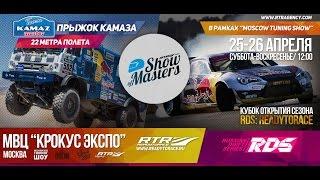 | 1080р | RDS: READYTORACE 2015 | Russian Drift Series