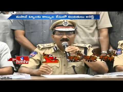 Hyderabad Police Press Meet | Masab Tank...