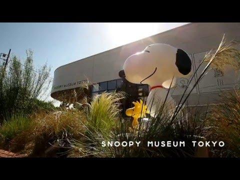 SNOOPY MUSEUM TOKYO スヌーピーミュージアム東京