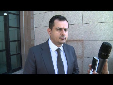 الحكومة اليمنية تؤكد التزامها باتفاق السويد  - نشر قبل 2 ساعة