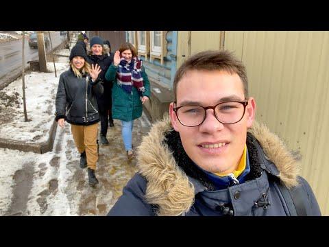 """Экскурсия в БОРОВСК """"Центр Вверх"""" (23 фев 2020)"""