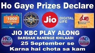 KBC Play Along at Home Prizes Declare, Ghar baithe hi khele kbc