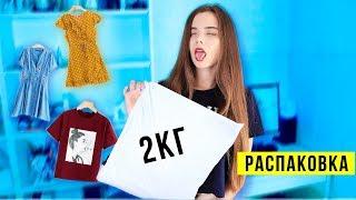 видео Алиэкспресс одежда. Женская, мужская и детская одежда на Aliexpress