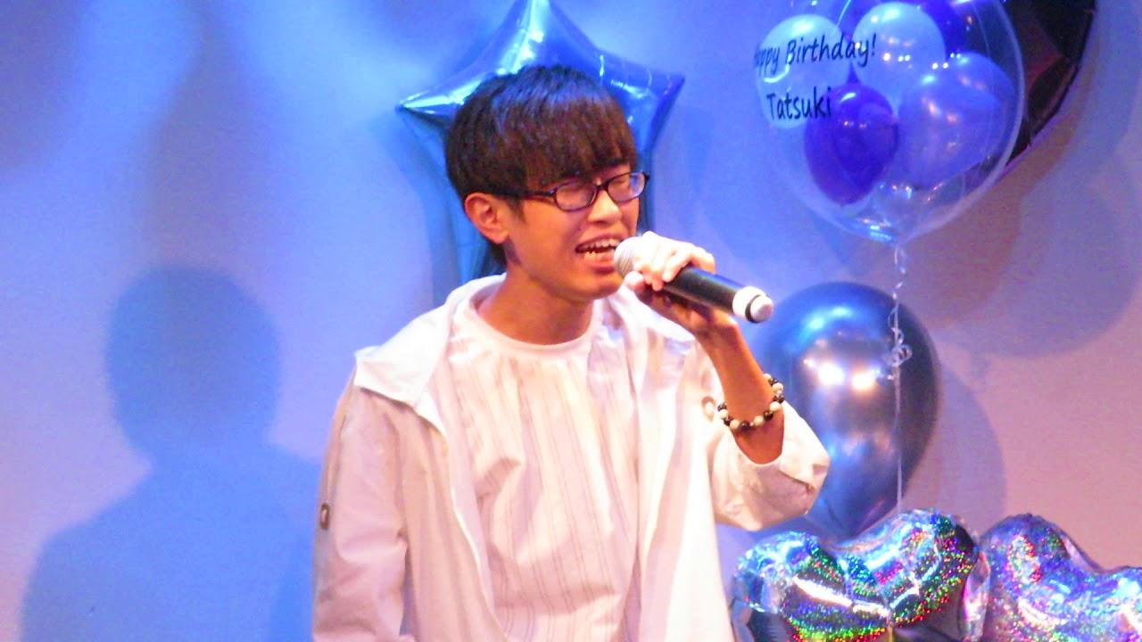 1/6の夢旅人2002 / 西岡龍生 / Birthday 2MAN LIVE - YouTube