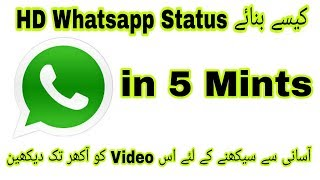 How To Cteat HD Whtsapp Status Easy Way || Technical BilAl