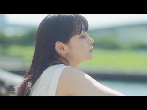 センチミリメンタル 『とって』 Music Video