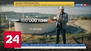 Нефть в движении. Документальный фильм Роберта Францева