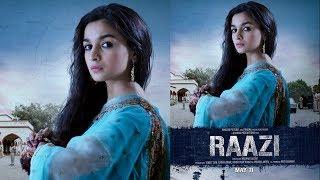 Raazi Poster Reveal   Alia Bhatt First Look In  Movie Raazi