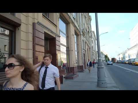 Москва 722 улица Большая Лубянка осень день