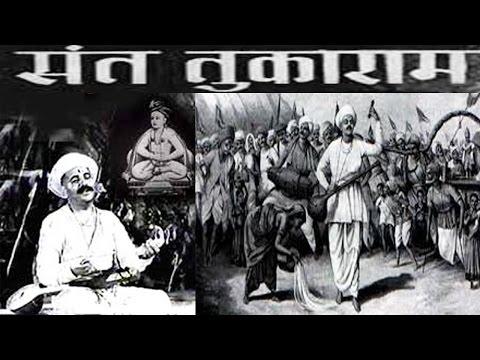 Sant Tukaram (1936) Marathi Full Movie   Vishnupant Pagnis, Gauri   Marathi Classic Movies