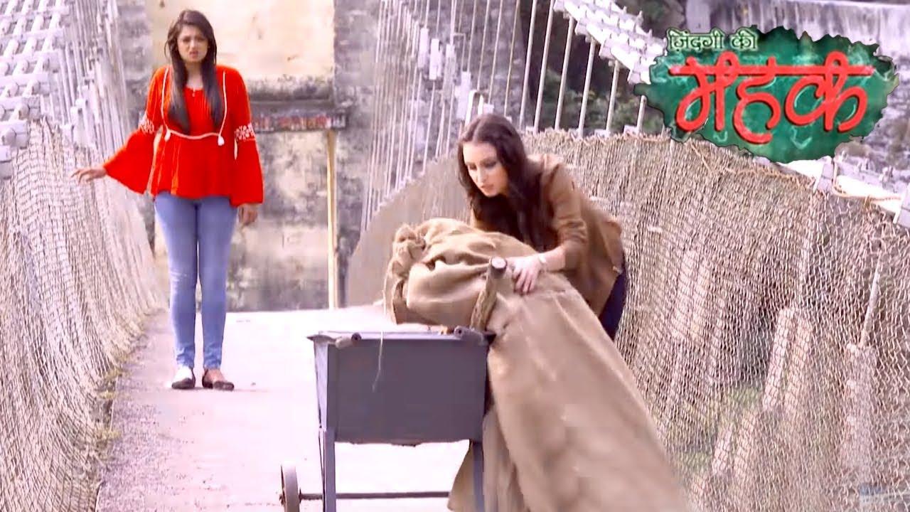 Download Zindagi Ki Mehek - ज़िंदगी की महक- 8th December 2017 | Latest  Zee Tv Serial News 2017