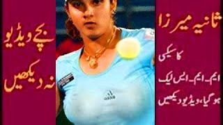 Sania mirza hot sports star tennis player personal secret videos leaked