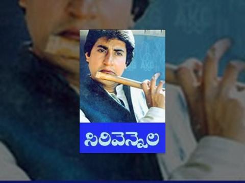 Sirivennela Telugu Movie Full Length HD | Sarvadaman D. Banerjee