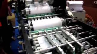 POCKET ENVELOPE MAKING MACHINE INDIA | CWF 160 | REDLANDS MACHINERY PVT LTD