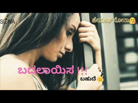Heegu Irabahude (Female) || Kannada Patho Song || Dove Movie Song