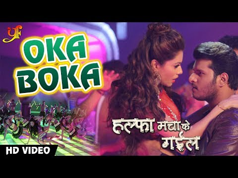 HD VIDEO SONG - Oka Boka - Halfa Macha Ke Gail #Khushbu Jain #Raja Hasan - New Hindi Song