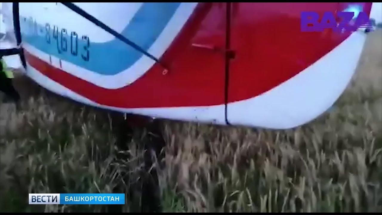 """""""Летели домой на Чукотку"""": появились подробности жесткой посадки АН-2 в Башкирии"""