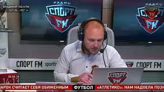 Истории войны и спорта. Праздничный выпуск Спорт FM. 09.05.18