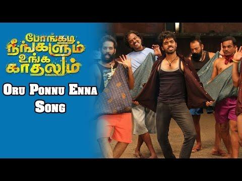 Pongadi Neengalum Unga Kaadhalum : Oru Ponnu Enna Song