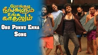 Pongadi Neengalum Unga Kadhalum–Tamil Movie Songs | Oru Ponnu Enna Video Song | VEGA