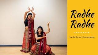 Radhe Radhe | Easy Dance Cover | Dream Girl | Thumka Souls Choreography