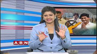 Discussion | Caste Politics in AP | AP 2019 Elections | Part - 1 | ABN Telugu