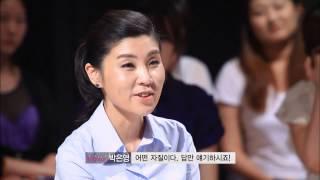 소나기 4회 취업 스페셜리스트 박은영의 취업 멘토링