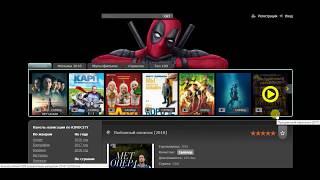 Смотреть полностью бесплатно хорошие фильмы и сериалы онлайн