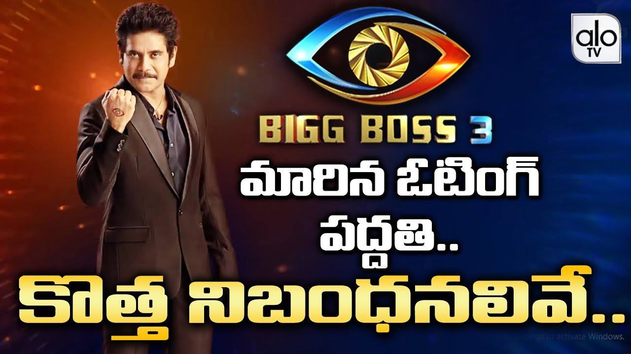 how to vote bigg boss telugu season 3