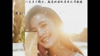 中国女演员李沁 - Chinese actress Li Qin - attrice cinese Li Qin