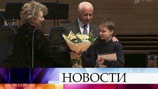 Лауреаты Международного конкурса пианистов В.Крайнева выступили на сцене Московского дома музыки.