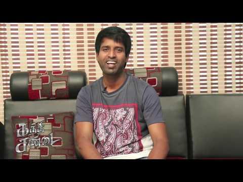 Kaththi Sandai - Naan Konjam Karuppu Thaan Song Teaser | Soori | Hiphop Tamizha (Tamil)