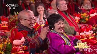 [2020新年戏曲晚会]京剧《霍小玉》 表演者:索明芳 王岳凌 邵晓白| CCTV戏曲