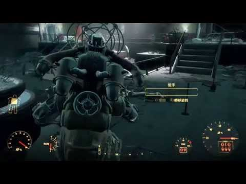 Fallout4 Enter Mass fusion building without ID Card