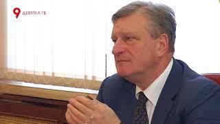 Встреча Васильева с президентом федерации каратэ