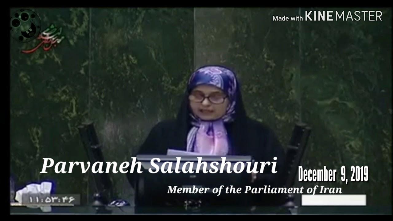 Risultato immagini per Parvaneh Salahshuri