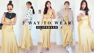 5 Way To Wear Slip Dress: ใส่ชุดเดรสราตรี ในชีวิตประจำวัน | WEARTOWORKSTYLE