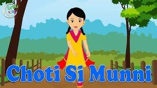 Choti Si Munni | چھوٹی سی منی | Urdu Nursery Rhyme