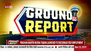 Ground Report: Pradhan Mantri Mudra Yojana launched to encourage self-employment
